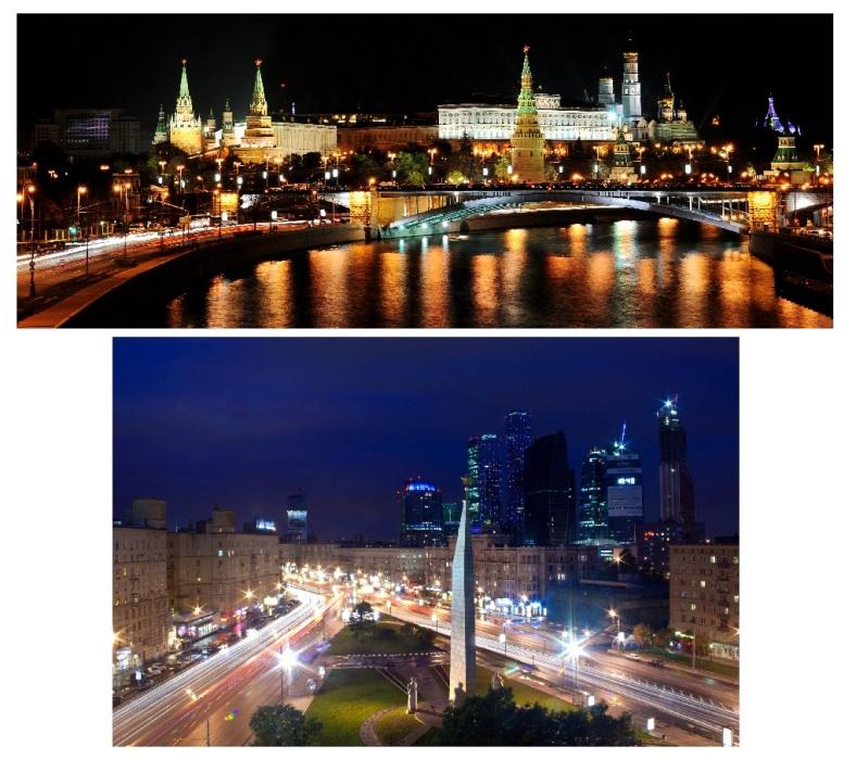 Montagem Moscow