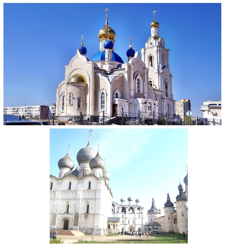 Montagem Rostov