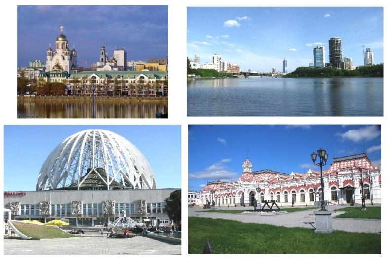 Montagem Yekaterinburg